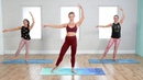 45 Minute No Equipment Barre Workout That Fuses Cardio Toning