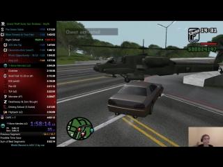 Спидраннер не смог побить мировой рекорд в GTA: San Andreas из-за случайно введённого чит-кода