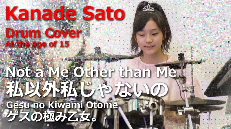 Drum Cover by Kanade Sato