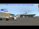 SSG Embraer E195 SPb SAMARA
