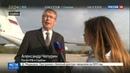 Новости на Россия 24 К гуманитарной операции в Сирии подключилась Сербия