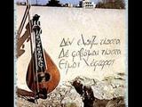 Nana Mouskouri-N