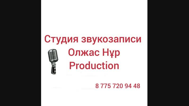 Toreali Toregali - Toreshym