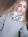 Виктория Чумакова