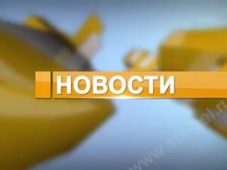 ЖКХ Геленджика - Новости Геленджика ТВ ЮГ от 18.12.2018