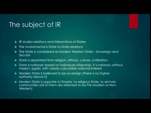 Prof. Dugin's Shanghai Lectures. 1 IR 讲座 国际关系