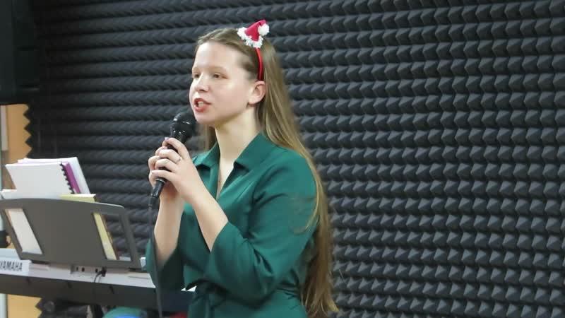София - Jingle Bell Rock
