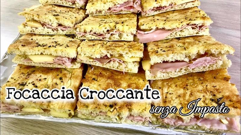 FOCACCIA CROCCANTE SENZA IMPASTO ricetta facile CRISPY FOCACCIA Tutti a Tavola