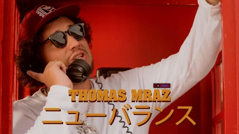Премьера♫ Thomas Mraz Новый баланс ⏪Two®⏩