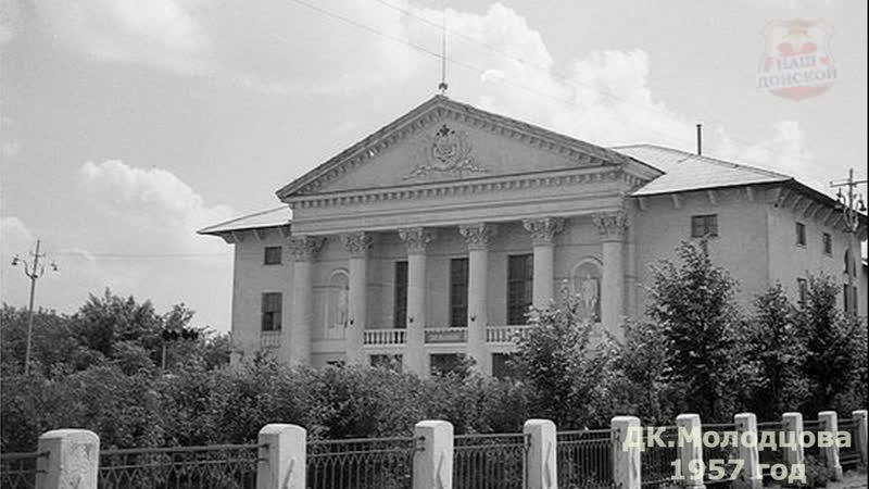 Донской.Город нашего детства. ( 1941-1970 гг.) Наш Донской 71.
