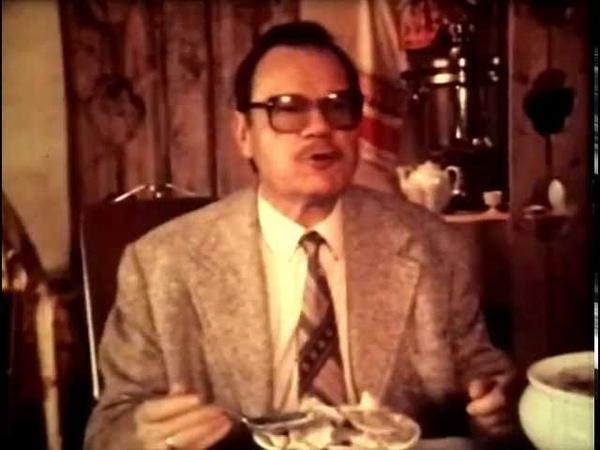 Фитиль №309 1988 год Бур для зубов