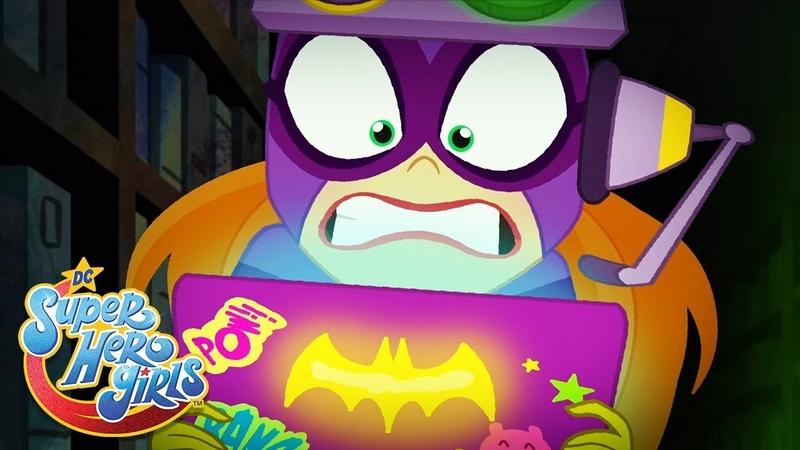 Scaredy Bat! DC Super Hero Girls: Animated Series