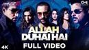 Allah Duhai Hai Full Video Race 2 I Saif Deepika John Jacqueline Anil Ameesha Atif Aslam