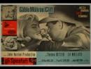 Неприкаянные/The Misfits (драма, мелодрама, вестерн, 1961 г.)