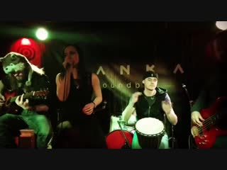 Today We Are - Cry me a river (acoustic cover) /Banka Soundbar 25/01/2019