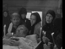 на смертном одре (Виринея 1968)