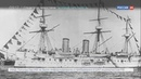 Новости на Россия 24 • Сокровища Дмитрия Донского русский крейсер в Южной Корее сулили поднять со дна мошенники