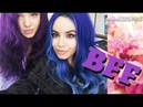 Dove Cameron Sofia Carson - Best Friends Forever