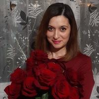 Наталия Вахрушева