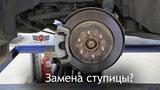 Не меняйте задние ступицы на Cadillac SRX 2!