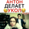 @comedy_russia_ on Instagram