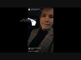 Пацанки 3. Анна Горохова. Прямой эфир в Instagram от 24.10.2018