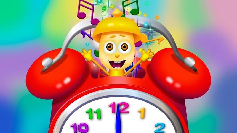 Таємничий Механічний Годинник - Дитячі Пісні - З Любовю до Дітей