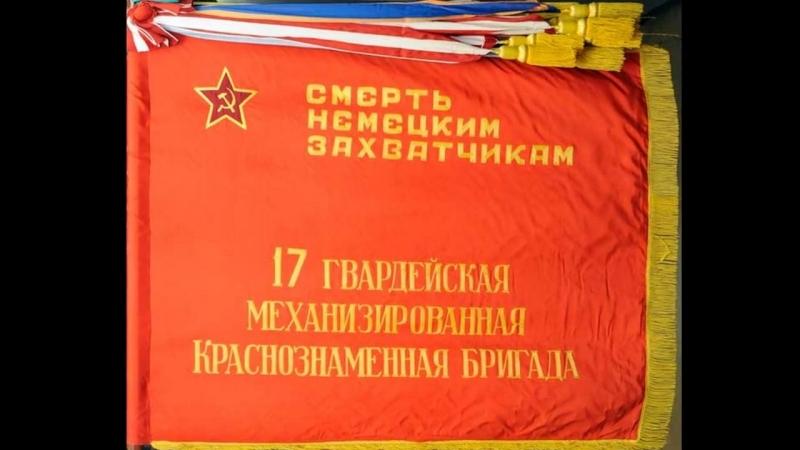 Это было под Ельней как родилась советская гвардия