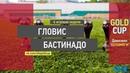 Ole Gold Cup 7x7 Дивизион Коломяги 4 Тур Гловис Бастинадо