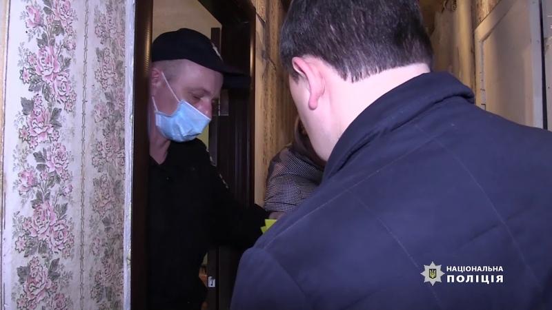 Столичні правоохоронці розслідують обставини вбивства чоловіка у Солом'янському районі