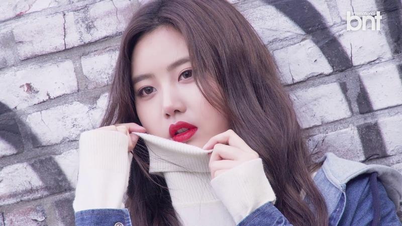 [bnt영상] 윤해솔 화보