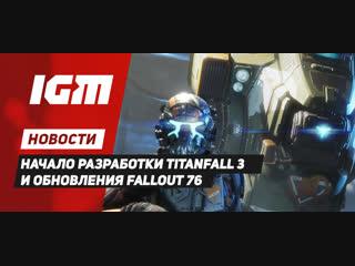 Igm news (21.12.18)
