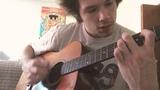 acoustic emomath rock riff