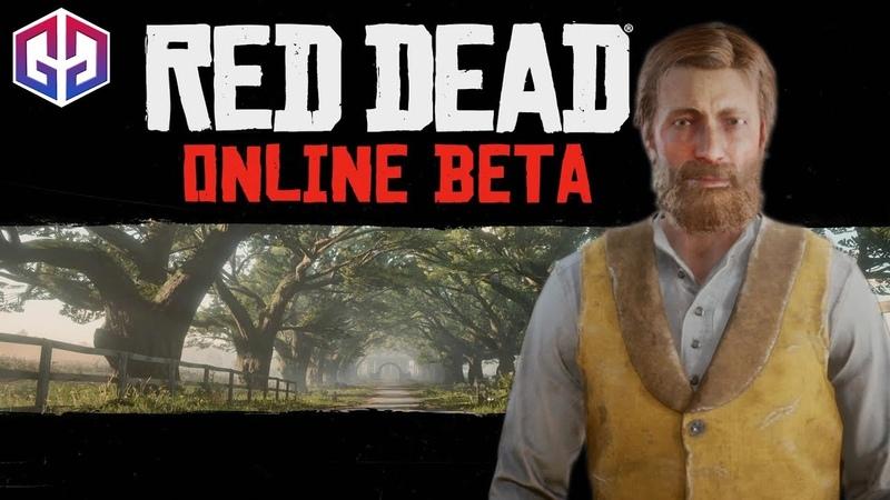 Бета Тест и Совместная Игра ★ Red Dead Online ★ Прохождение на Русском Языке 1