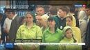 Новости на Россия 24 • В воскресенье православные празднуют День Святой Троицы
