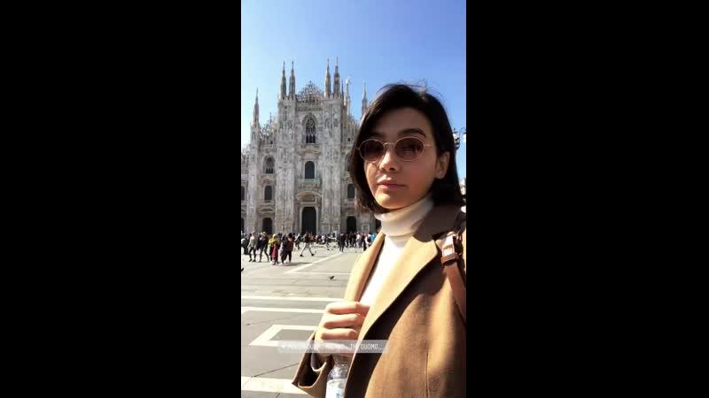 Ay in Milan