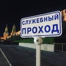 Антон Коробков-Землянский фото #40