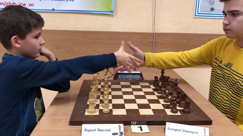 2018.11.10 (Б) Субботний рапид. Марков,Николай — Осетров,Дмитрий (1-0).