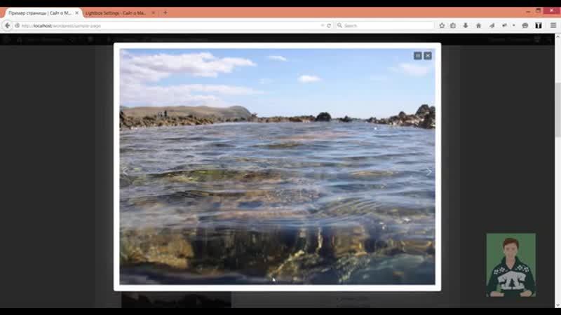 Wordpress уроки Как добавить Слайдшоу на сайт Вордпресс