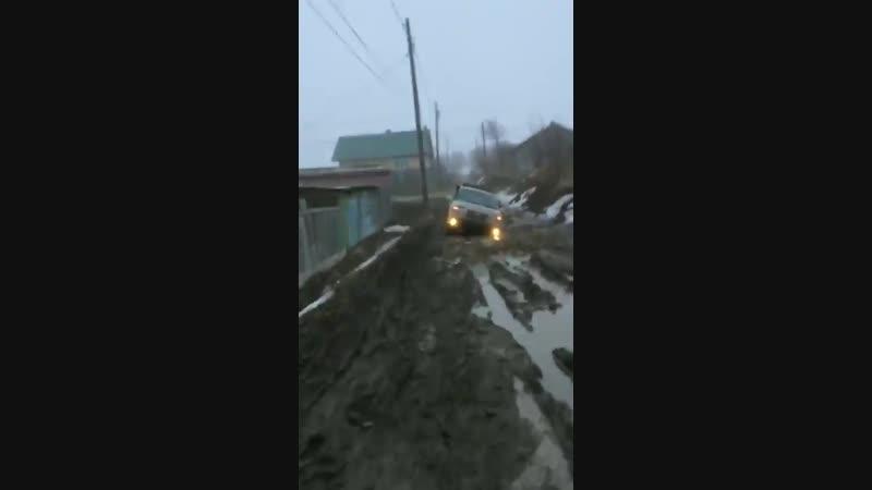 Сахалинская область город Корсаков улица Заозерная