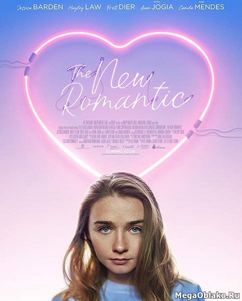 Новый роман / The New Romantic (2018/WEB-DL/WEB-DLRip)