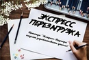 Виктория Сокольникова фото #6