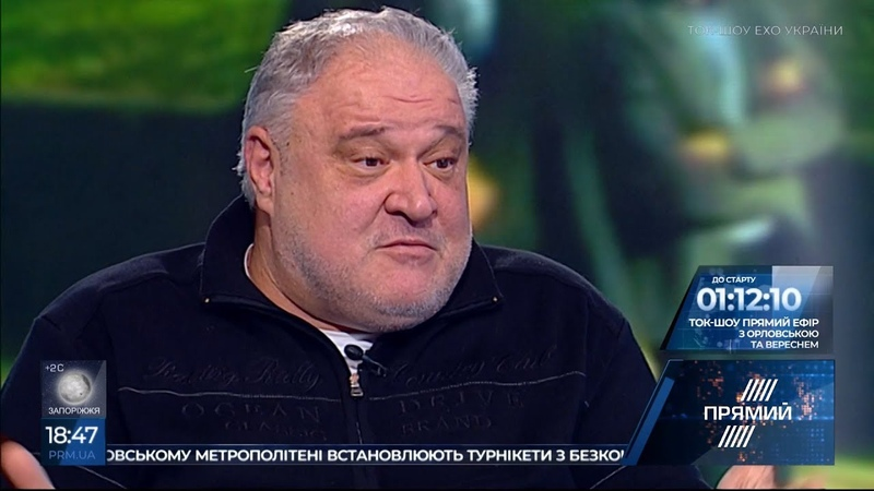 Російський ведмідь наштрикнувся на український Тризуб — експерт про Скабєєву