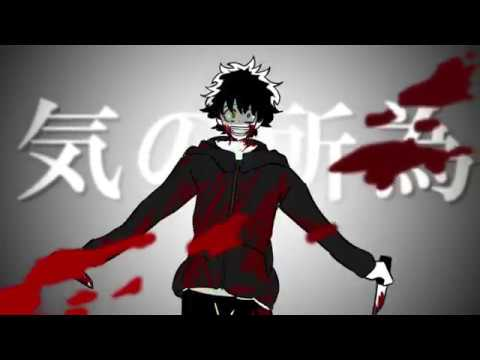 手描きヒロアカ  ヴィランデクでリバーシブル・キャンペーン villain deku