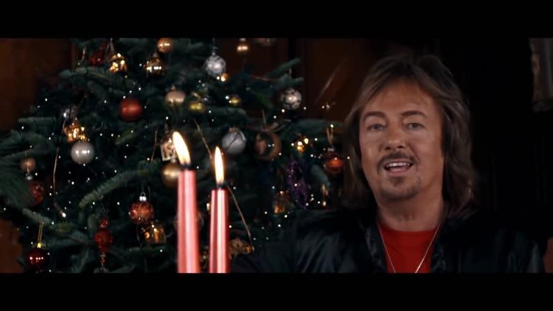 Chris Norman - Thats Christmas