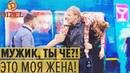 Пьяная баба - себе не хозяйка ночной клуб 8 марта – Дизель Шоу ЮМОР ICTV