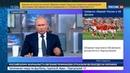 Новости на Россия 24 Путин дал поручения по итогам Прямой линии