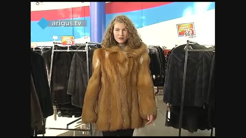 Elena models agency
