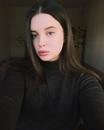 Кристина Бишкинская
