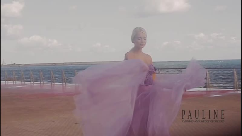 Вечернее платье Бретань от PAULINE
